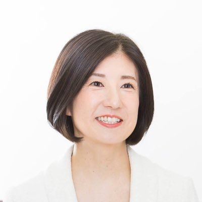大塚 久美子